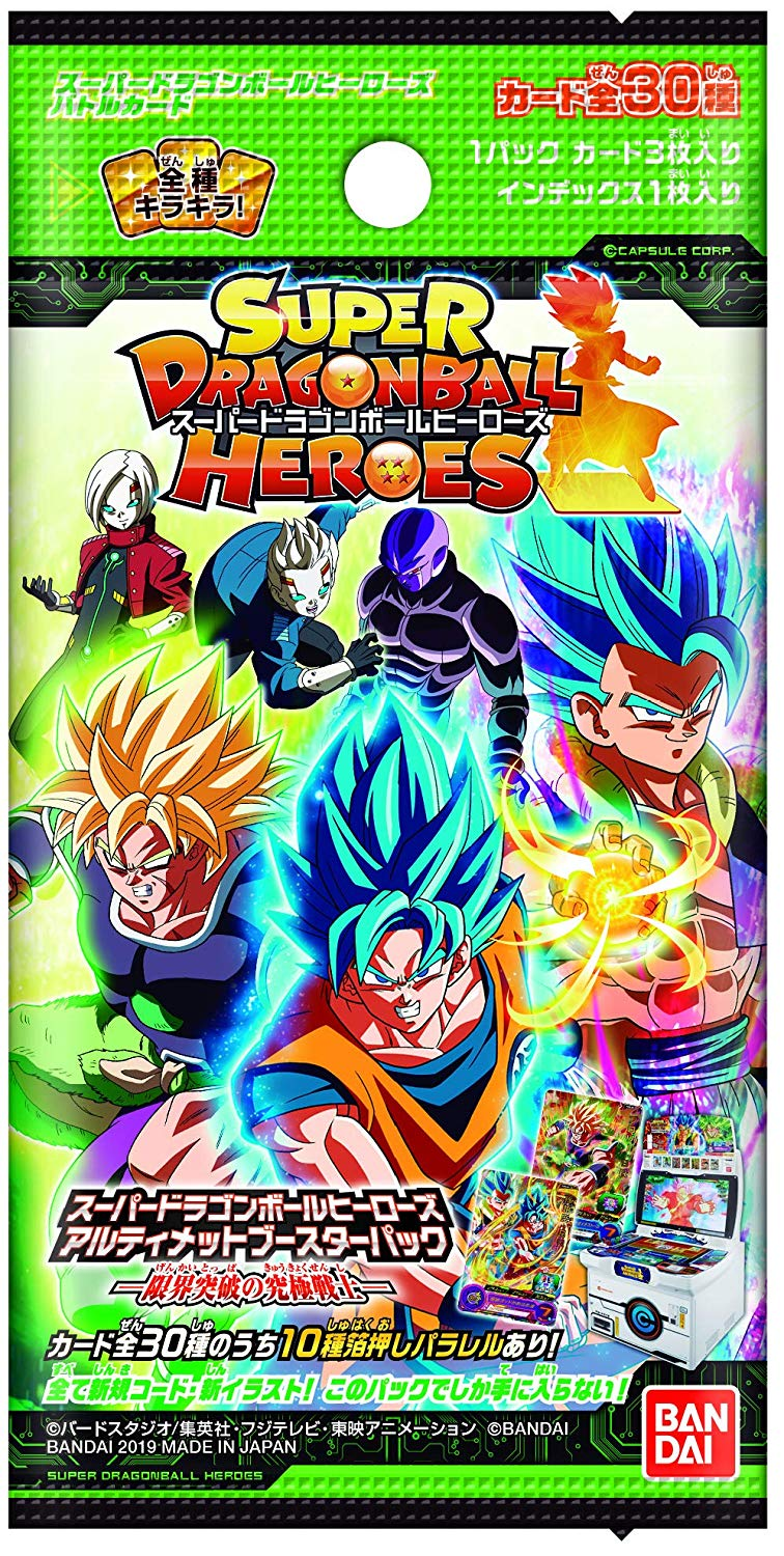 SUPER DRAGON BALL HEROES ULTIMATE BOOSTER PACK Power of Breakthrough (PUMS5 full)