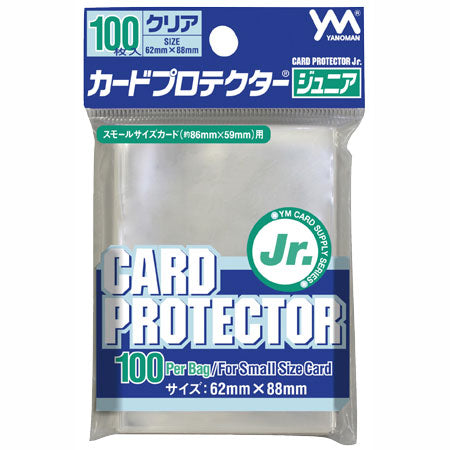 YANOMAN Card protector Jr. 62 x 88 mm / 100