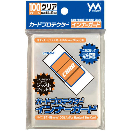 YANOMAN CARD PROTECTOR inner guard 64 x 89 mm / 100