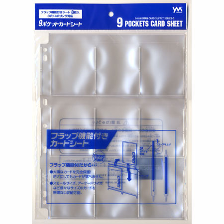 YANOMAN 9 POCKETS CARD SHEET / 8