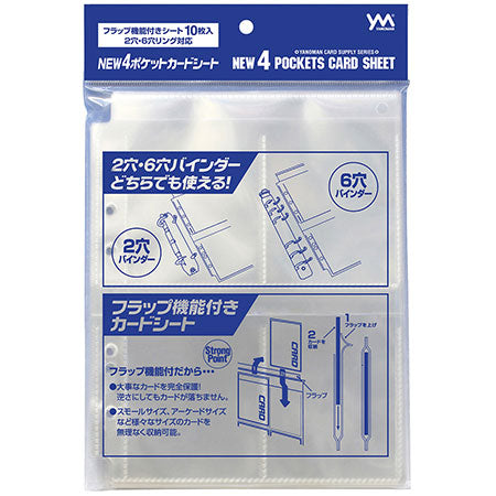 YANOMAN 4 POCKETS CARD SHEET / 10