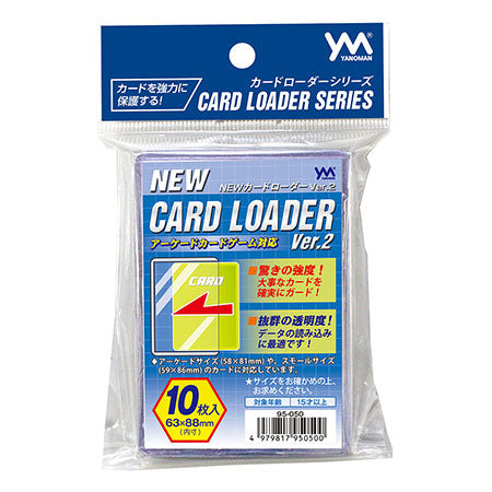 YANOMAN NEW CARD LOADER ver.2