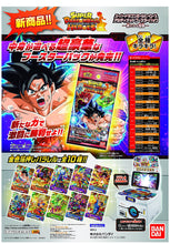 SUPER DRAGON BALL HEROES ULTIMATE BOOSTER PACK PUMS3 full