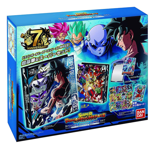 SUPER DRAGON BALL HEROES 9 POCKET BINDER SET (2017) + PBBS2-14