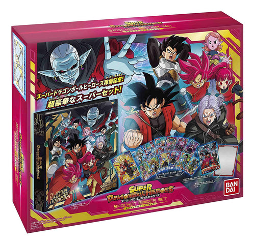 SUPER DRAGON BALL HEROES 9 POCKET BINDER SET (2016)