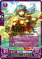 TCG Fire Emblem cipher B11-003HN