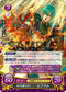 TCG Fire Emblem cipher B11-005R