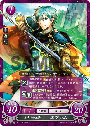 TCG Fire Emblem cipher B11-006HN