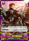 TCG Fire Emblem cipher B11-007N