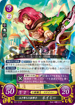 TCG Fire Emblem cipher B11-013R