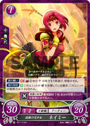 TCG Fire Emblem cipher B11-014N