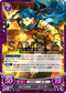 TCG Fire Emblem cipher B11-015N