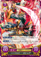 TCG Fire Emblem cipher B11-021N