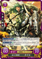 TCG Fire Emblem cipher B11-023HN