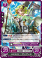 TCG Fire Emblem cipher B11-037N
