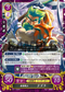 TCG Fire Emblem cipher B11-038HN