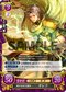 TCG Fire Emblem cipher B11-039HN