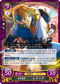 TCG Fire Emblem cipher B11-040HN