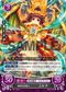 TCG Fire Emblem cipher B11-041R