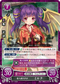 TCG Fire Emblem cipher B11-042N
