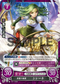 TCG Fire Emblem cipher B11-044N