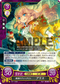 TCG Fire Emblem cipher B11-049N
