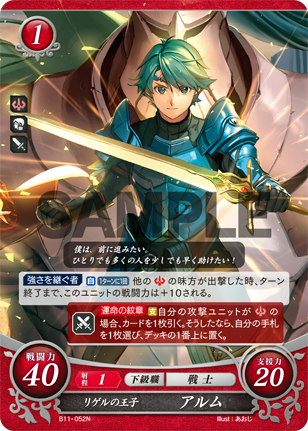 TCG Fire Emblem cipher B11-052N