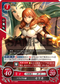 TCG Fire Emblem cipher B11-054N