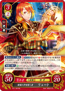 TCG Fire Emblem cipher B11-061HN