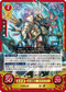 TCG Fire Emblem cipher B11-071HN
