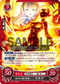 TCG Fire Emblem cipher B11-073HN