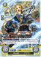 TCG Fire Emblem cipher B11-080N