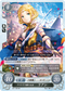 TCG Fire Emblem cipher B11-081HN