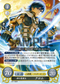 TCG Fire Emblem cipher B11-082R