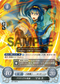 TCG Fire Emblem cipher B11-091N