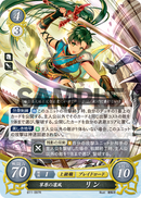 TCG Fire Emblem cipher B11-097R