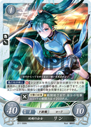 TCG Fire Emblem cipher B11-098N