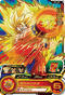 SUPER DRAGON BALL HEROES BM1-001 Rare card Son Goku