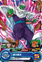SUPER DRAGON BALL HEROES BM1-005 Common card Piccolo