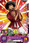 SUPER DRAGON BALL HEROES BM1-006 Common card Mister Satan