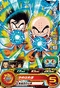 SUPER DRAGON BALL HEROES BM1-011 Common card Krillin : Shouenki