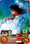 SUPER DRAGON BALL HEROES BM1-013 Common card Yamcha
