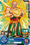 SUPER DRAGON BALL HEROES BM1-014 Common card Tenshinhan