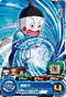 SUPER DRAGON BALL HEROES BM1-015 Common card Chaozu