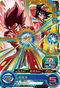SUPER DRAGON BALL HEROES BM1-018 Rare card Son Goku