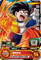 SUPER DRAGON BALL HEROES BM1-020 Common card Son Gohan : Younenki