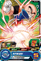 SUPER DRAGON BALL HEROES BM1-021 Common card Krillin