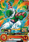 SUPER DRAGON BALL HEROES BM1-023 Rare card Nail