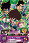 SUPER DRAGON BALL HEROES BM1-026 Common card Seripa