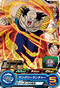 SUPER DRAGON BALL HEROES BM1-027 Common card Toteppo